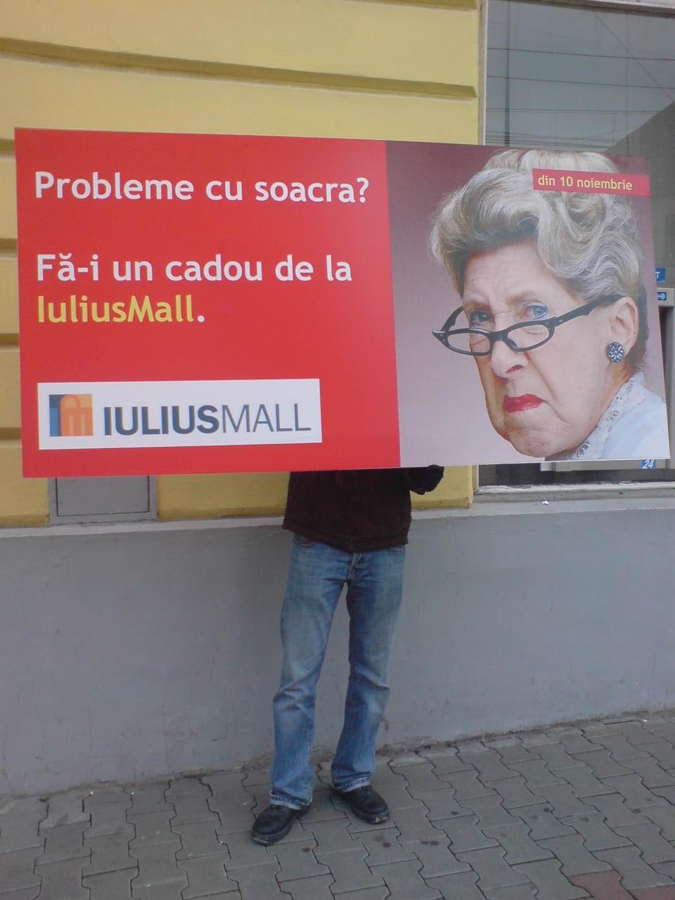 iulius-mall.jpg